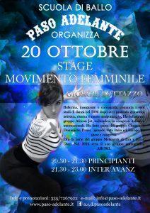 voalntino_stage_ottobre2016